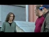 Точка взрыва [04 серия] (2013) HDTVRip [vk.com/Mobus]